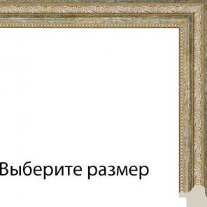 Выберите размер Камерон (серый винтаж) Рамка для картины на подрамнике N250