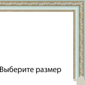 Выберите размер Камерон (голубой) Рамка для картины на подрамнике N253