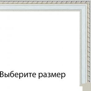 Выберите размер Аврора Рамка для картины без подрамника N167