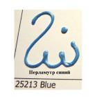 25213 Перламутр синий Краска по ткани Fashion Dimensional Fabric Paint Plaid