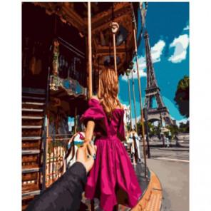 Следуй за мной. Париж Раскраска картина по номерам на холсте