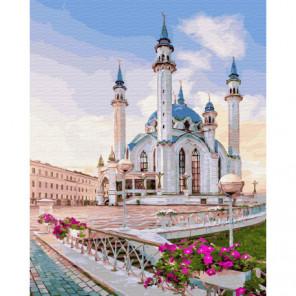 Мечеть Кул-Шариф Раскраска картина по номерам на холсте