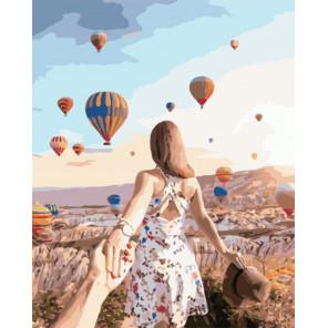 Следуй за мной. К воздушным шарам Раскраска картина по номерам на холсте PK51032