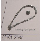 25401 Глиттер серебряный Краска по ткани Fashion Dimensional Fabric Paint Plaid