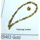 25403 Глиттер золото Краска по ткани Fashion Dimensional Fabric Paint Plaid