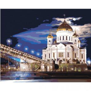 Храм Христа Спасителя 100х125 Раскраска картина по номерам на холсте