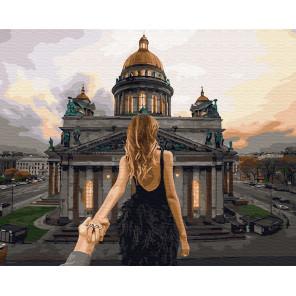 Следуй за мной. Санкт-Петербург Раскраска картина по номерам на холсте ZX 23662