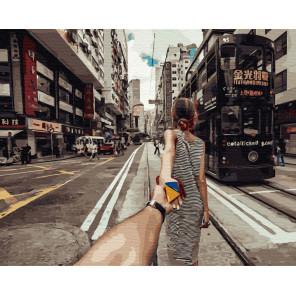 Следуй за мной. Современный Гонконг Раскраска картина по номерам на холсте ZX 23369