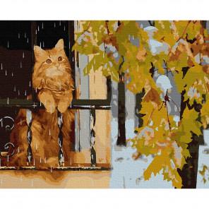Последний день осени Картина по номерам с цветной схемой на холсте KK0668