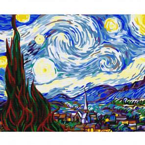 Звёздная ночь Раскраска по номерам на холсте KH0619