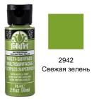 2942 Свежая зелень Для любой поверхности Акриловая краска Multi-Surface Folkart Plaid