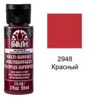 2948 Красный Для любой поверхности Акриловая краска Multi-Surface Folkart Plaid