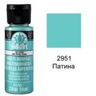 2951 Патина Для любой поверхности Акриловая краска Multi-Surface Folkart Plaid