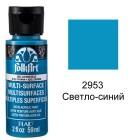 2953 Светло-синий Для любой поверхности Акриловая краска Multi-Surface Folkart Plaid