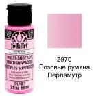 2970 Розовые румяна Перламутр Для любой поверхности Акриловая краска Multi-Surface Folkart Plaid