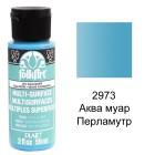 2973 Аква муар Перламутр Для любой поверхности Акриловая краска Multi-Surface Folkart Plaid