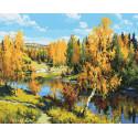 Золотая осень Раскраска картина по номерам на холсте Molly