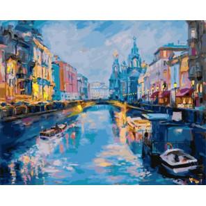 Канал Грибоедова. Вечер 40х50 см Раскраска картина по номерам на холсте PK90020
