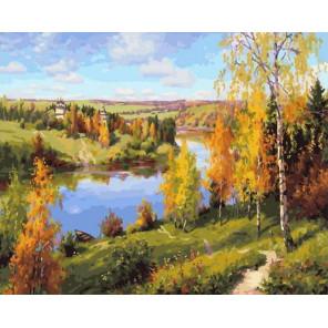 Осень. Глубинка 40х50 см Раскраска картина по номерам на холсте PK90014