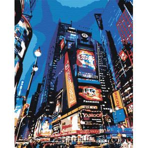 Большой город Раскраска по номерам на холсте Живопись по номерам Z-Z101523