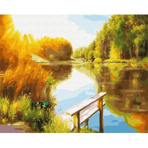 Золотой сентябрь Раскраска картина по номерам на холсте GX25585