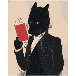Волк в костюме с книгой 100х125 Раскраска картина по номерам на холсте