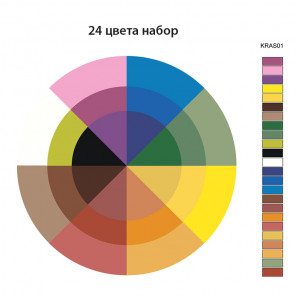 24 цвета Основной Набор акриловых красок