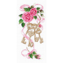 Ключи к счастью Набор для вышивания Риолис