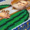 Пример вышитой работы Святой Серафим Саровский Набор для частичной вышивки бисером Паутинка