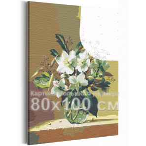 Цветы 80х100см Раскраска картина по номерам на холсте AAAA-RS115-80x100