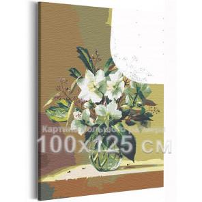 Цветы 100х125 см Раскраска картина по номерам на холсте AAAA-RS115-100x125