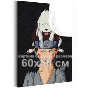 Киба и Акамару / Аниме Наруто 60х80 см Раскраска картина по номерам на холсте AAAA-ANI031-60x80