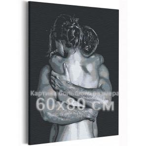 В объятиях 60х80 см Раскраска картина по номерам на холсте AAAA-RS129-60x80