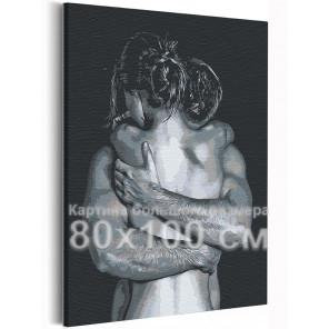 В объятиях 80х100 см Раскраска картина по номерам на холсте AAAA-RS116-80x100