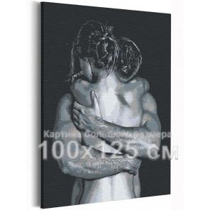 В объятиях 100х125 см Раскраска картина по номерам на холсте AAAA-RS116-100x125