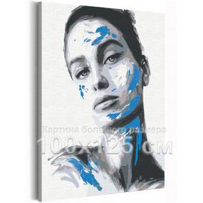 Девушка / Игра цвета 100х125 см Раскраска картина по номерам на холсте AAAA-RS117-100x125