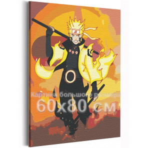 Наруто / Магия Анимэ 60х80 см Раскраска картина по номерам на холсте с неоновыми красками AAAA-ANI034-60x80