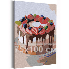 Клубничный торт 75х100 см Раскраска картина по номерам на холсте AAAA-RS138-75x100
