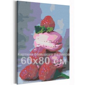 Макаруны и малина 60х80 см Раскраска картина по номерам на холсте AAAA-RS141-60x80
