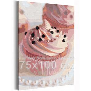 Маффин со сладкими бусинами 75х100 см Раскраска картина по номерам на холсте AAAA-RS144-75x100