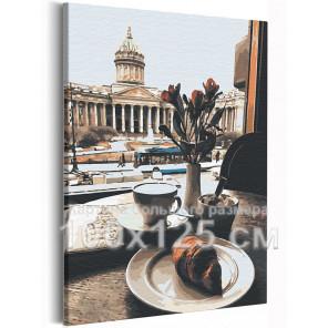 Вид на Казанский собор / Утро в Санкт-Петербурге 100х125 см Раскраска картина по номерам на холсте AAAA-RS119-100x125