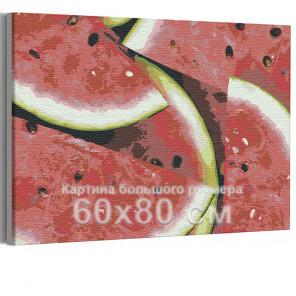 Сочный арбуз 60х80 см Раскраска картина по номерам на холсте AAAA-RS136-60x80