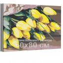 Жёлтые тюльпаны 60х80 см Раскраска картина по номерам на холсте