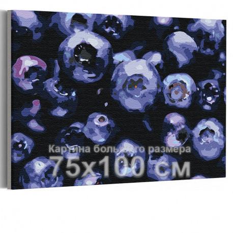 Черника 75х100 см Раскраска картина по номерам на холсте AAAA-RS134-75x100