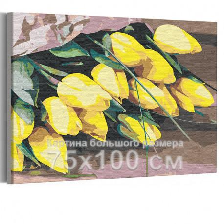 Жёлтые тюльпаны 75х100 см Раскраска картина по номерам на холсте AAAA-RS142-75x100
