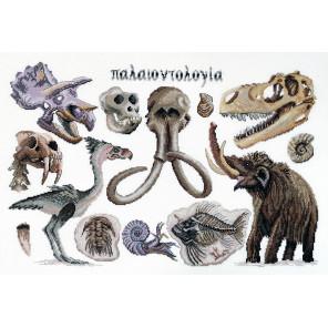 Палеонтология Набор для вышивания Марья Искусница 03.014.20