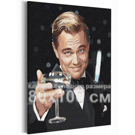 Великий Гэтсби 80х100 см Раскраска картина по номерам на холсте AAAA-RS279-80x100