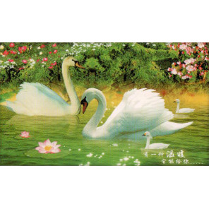 Лебеди Алмазная вышивка мозаика Солнце HS-8134