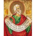 Пророк Наум Набор для вышивания бисером Кроше