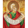 Пророк Наум Набор для вышивания бисером Кроше В-358